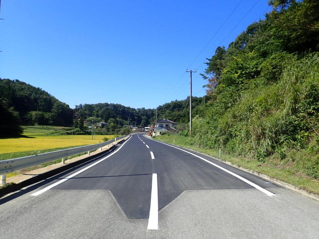 石川郡平田村